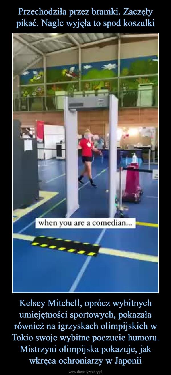 Kelsey Mitchell, oprócz wybitnych umiejętności sportowych, pokazała również na igrzyskach olimpijskich w Tokio swoje wybitne poczucie humoru. Mistrzyni olimpijska pokazuje, jak wkręca ochroniarzy w Japonii –